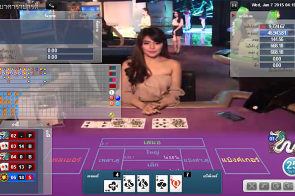 baccarat-party-game