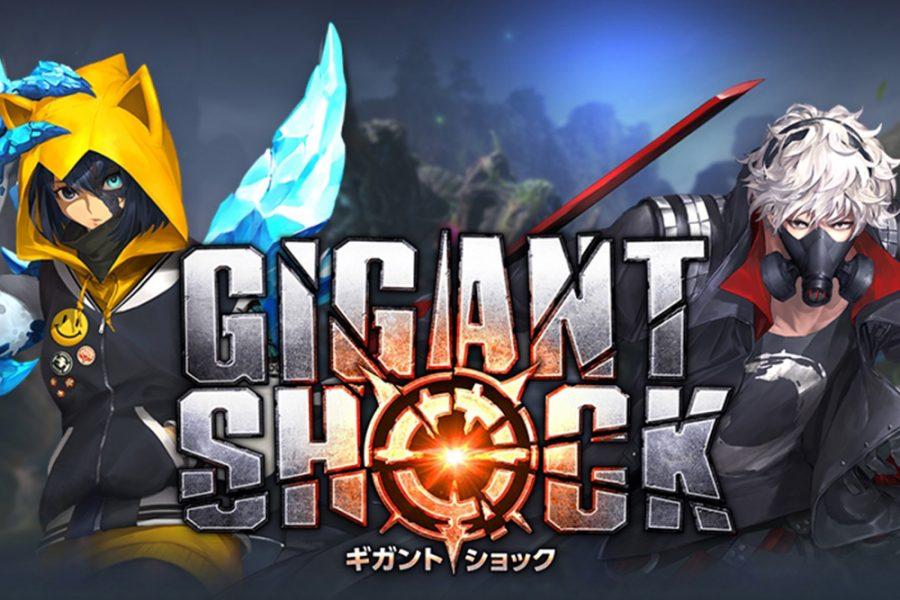 เปิดให้เล่นแล้ว เกมส์น้องใหม่ป้ายแดงของ Nexon อย่าง GIGANT SHOCK